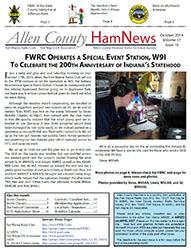 HamNewsIcon 2016 10