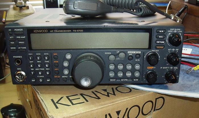 TS 570D